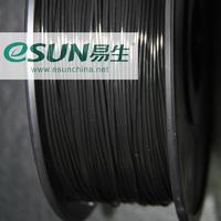 Катушка пластика HIPS Esun 1.75 мм 1 кг., черная