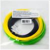 Комплект ABS-пластика ESUN 1.75 мм. для 3D ручек (черный, желтый, светло-зеленый)