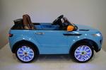 Электромобиль Range Rover A111AA VIP голубой