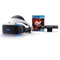 PlayStation VR -Gran Turismo Sport Bundle