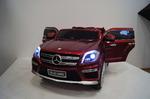Электромобиль Mercedes-Benz GL63 AMG вишневый-матовый