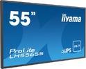 Профессиональная панель Iiyama LH5565S-B1