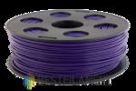 ABS пластик Bestfilament 2.85 мм для 3D-принтеров 1 кг, фиолетовый