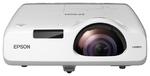 Мультимедиа-проектор Epson EB-525W