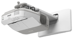 Мультимедиа-проектор Epson EB-570
