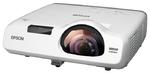 Мультимедиа-проектор Epson EB-535W