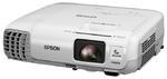 Мультимедийный проектор Epson EB-945H