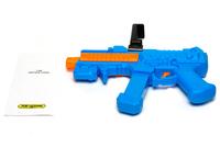 Пистолет виртуальной реальности ar game gunАксессуары для VR/AR<br>Устройство&amp;nbsp;AR Game Gun&amp;nbsp;сочетает в себе технологию дополненной реальность и шутер от первого лица.Данный пистолет подарит Вашему ребёнку новый захватывающий опыт, отличный от традиционных стрелялок .<br>