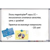 Доска белая Magnetoplan CC,1800х1200мм,эмал.покрыт,магн/маркМагнитно-маркерные доски<br>Доски magnetoplan&amp;reg; серии СС имеют эмалевую магнитно-маркерную поверхность, предназначенную для письма маркерами сухого стирания, а также размещения напоминаний, фотографий, объявлений и других материалов при помощи магнитов.Благодаря уникальному покрытию поверхность максимально гладкая и прочная, обладает поляризационным эффектом минимизации бликов отраженного света. Она наиболее устойчива к истиранию, на ней не остается ни царапин, ни сколов.Доска всегда будет выглядеть, как новая.Гарантия на поверхность - 25 лет!Благодаря матовой эмалевой поверхности доски СС также можно использовать для работы с проекторами.Рамка из анодированного алюминия серебристого цвета с пластиковыми углами. Задняя сторона доски укреплена гальванизированным металлическим листом для придания необходимой жесткости и для защиты от деформации. Возможно горизонтальное или вертикальное крепление доски, крепеж в комплекте.Система крепежа доски к стене состоит из 4 потайных крючков.<br>