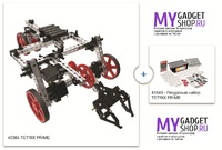 PRIME с дистанционным управлением - Комплект для класса из 8 учениковРобототехника<br>Характеристики :Производитель: Lego EducationВозраст: 10+Категория: КомплектСтрана производства: ДанияВес: 3 кг<br>