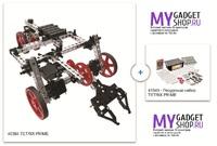 PRIME с дистанционным управлением - Комплект для класса из 8 учениковРобототехника и конструкторы<br>Характеристики :Производитель: Lego EducationВозраст: 10+Категория: КомплектСтрана производства: ДанияВес: 3 кг<br>
