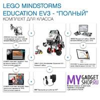 """LEGO Mindstorms Education EV3 - """"Полный"""" - Комплект для класса из 4 учениковРобототехника<br>Характеристики :Производитель: Lego EducationВозраст: 10+Категория: КомплектСтрана производства: ДанияСерия: Mindstorms EV3<br>"""