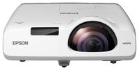 Мультимедиа-проектор Epson EB-520Мультимедийные проекторы<br><br><br>Объектив: Ультракороткофокусный<br>Тип устройства: LCD x3<br>Класс устройства: портативный<br>Рекомендуемая область применения: для интерактивной доски<br>Реальное разрешение: 1024x768