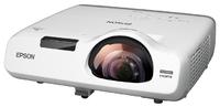 Мультимедиа-проектор Epson EB-535WМультимедийные проекторы<br><br><br>Объектив: Короткофокусный<br>Тип устройства: LCD x3<br>Класс устройства: портативный<br>Рекомендуемая область применения: для интерактивной доски<br>Реальное разрешение: 1280x800
